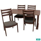 ◎櫸木餐桌椅五件組 N COLLECTION T-01T MBR NITORI宜得利家居