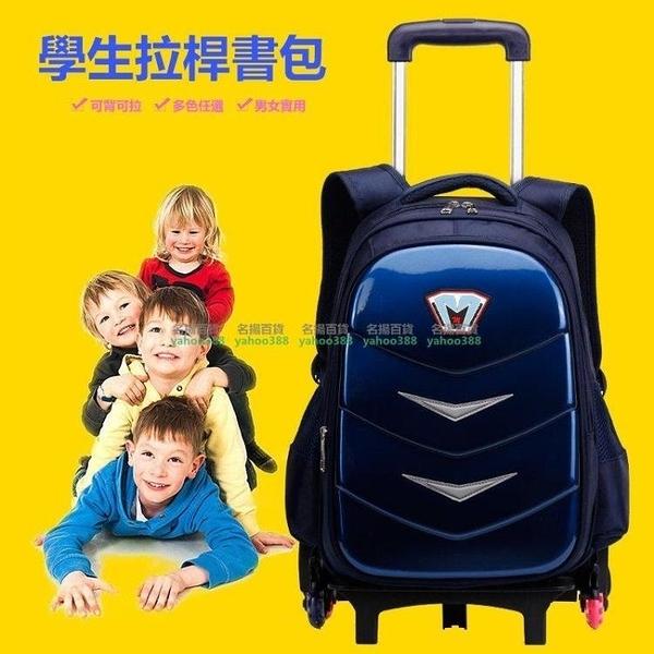 兒童書 2-3-6二年級女護脊防水兒童書包男W百貨64