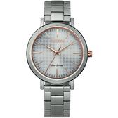 CITIZEN星辰時尚格紋光動能手錶 EM0766-50A