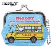 日本限定 SNOOPY 史努比 校車巴士版 珠鍊夾扣式 零錢包 / 小物收納包