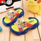 童鞋城堡- 劍盾 男童拖鞋 戶外拖鞋 神奇寶貝(寶可夢) PA1794-藍