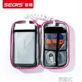 數據線收納包 充電寶收納包羅馬仕小米行動電源保護套硬盤包數碼手機袋便攜 新品特賣