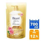 蜜妮Biore 淨嫩沐浴乳 寵愛潤澤型-千葉玫瑰香 補充包 700ml (12入)/箱【康鄰超市】