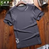 冰絲短袖 速干t恤男短袖夏季戶外休閒運動打底衫寬鬆體恤透氣超薄冰絲上衣 唯伊時尚