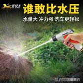 騎士高壓洗車水槍家用沖刷汽車工具水搶噴頭套裝澆花軟水管igo  琉璃美衣