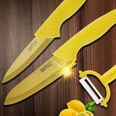 陶瓷刀套組(3件套)-金刃抗菌鋒利耐磨廚房用品含菜刀72ai11[時尚巴黎]