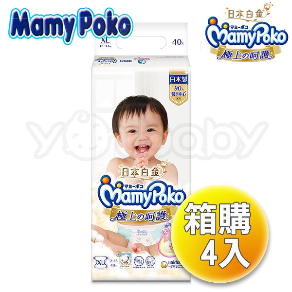 滿意寶寶 Mamy Poko 極上呵護尿布/紙尿褲/黏貼型尿布 XL 40片x4包/箱