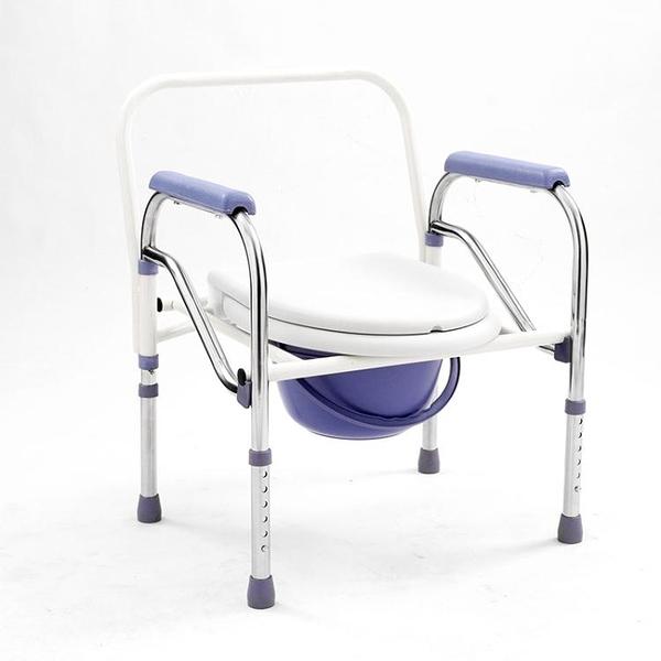 老人坐便器孕婦坐廁椅老年人大便椅坐便椅廁所椅方便椅子可摺疊ATF 新年钜惠