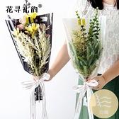 50張 鮮花包裝多枝袋透明OPP英文玫瑰花束包裝紙花店單只袋子包花材料【白嶼家居】