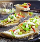 【大口市集】鮮凍完美無肚洞厚切扁鱈魚8片(約400g/片)