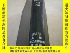 二手書博民逛書店FARM罕見CHEMICALS.Vol.123.7-12.196