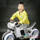 兒童電動摩托車大號兒童車小孩三輪車xw