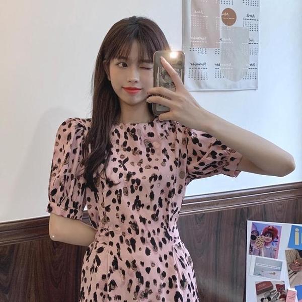 大尺碼女裝胖mm豹紋連衣裙粉色泡泡袖2020新款法式氣質輕熟風大碼開叉長裙夏
