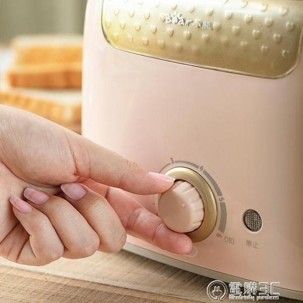 小熊烤面包機家用片多功能早餐機小型多士爐壓加熱全自動土吐司機WD 電購3C