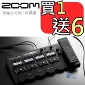 ZOOM G5N 電吉他綜合效果器 附變壓器 原廠公司貨 【全新進化機種】