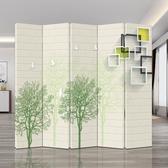 歐式屏風隔斷牆可折疊行動客廳遮擋家用臥室簡約現代美容院辦公室 (橙子精品)