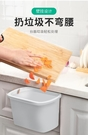 垃圾桶 廚房垃圾桶掛式分類雜物桶家用衛生間宿舍壁掛收納桶櫥櫃門專用