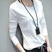 秋冬款百搭打底衫女長袖純棉白色T恤修身韓版上衣服FN1F-A29依佳衣