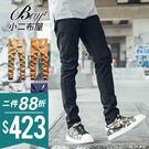 ●小二布屋BOY2【PPK85040】。 ●質感休閒,舒適百搭。 ●5色 現+預。