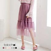 東京著衣-多色浪漫層次薄紗長裙-S.M(180786)