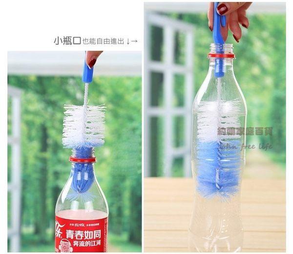奶瓶刷子去污柔軟毛刷 洗杯刷 顏色隨機出貨【AG780】《約翰家庭百貨