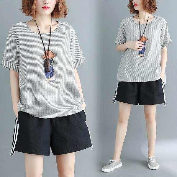 夏新款韓版大碼寬鬆顯瘦圓領套頭卡通印花條紋短袖上衣t恤女
