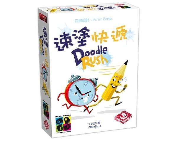 『高雄龐奇桌遊』 速塗快遞 Doodle Rush 繁體中文版 正版桌上遊戲專賣店
