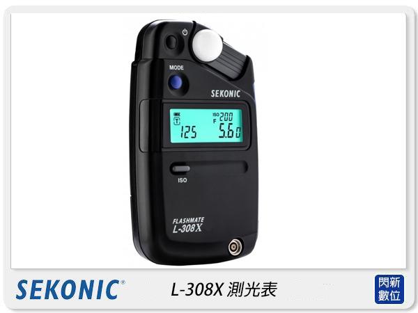 現貨! SEKONIC L-308X 測光表【分期0利率,免運費】(L308X,公司貨)取代L308-S