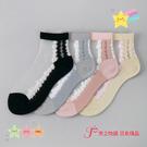 【京之物語】日本製造蕾絲長條花邊女性短襪...