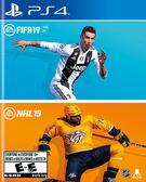 PS4 國際足盟大賽 19 + 勁爆冰上曲棍球 19 合輯(美版代購)