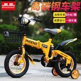 兒童自行車 兒童自行車2-4-6-7-8-9-10歲童車男孩3歲寶寶腳踏車單車女孩LD