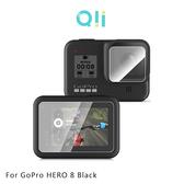 Qii GoPro HERO 8 Black 玻璃貼(鏡頭+螢幕) 鋼化玻璃貼 自動吸附 2.5D弧邊 相機保護貼