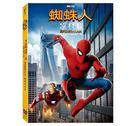 蜘蛛人 返校日 雙碟特別版 DVD  (...