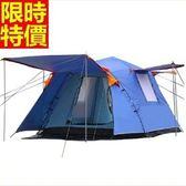 帳篷 露營登山用-防水透氣戶外3-4人自動速開3色68u23[時尚巴黎]