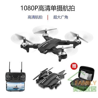 無人機 無人機航拍高清專業4K小學生兒童玩具小型遙控飛機GPS飛行航拍器-快速出貨