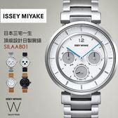 【人文行旅】ISSEY MIYAKE 三宅一生 | 飾品設計腕錶 SILAAB01
