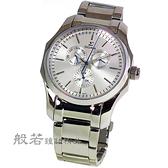 SIGMA 都會時尚三眼時尚手錶 大-銀X白