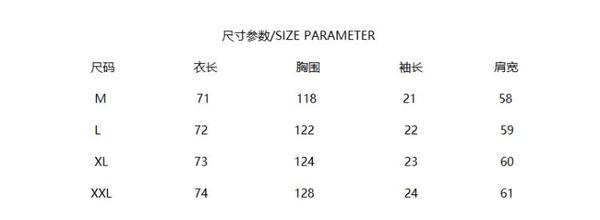 大碼短T~8771卡通韓版中長款韓版印花短袖T恤女4F-E416 胖妞衣櫥