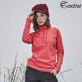 ADISI 女抗靜電蓄熱雙刷毛半門襟保暖上衣AL1821053 (S-2XL) / 城市綠洲 (刷毛、快乾、保暖)