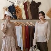 MIUSTAR 微捲邊柔軟透膚針織上衣(共7色)【NH2224】預購