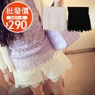 【愛天使孕婦裝】韓版(92227)韓版浪漫彈性蕾絲短褲 孕婦褲 安全褲 (可調腰圍)  top