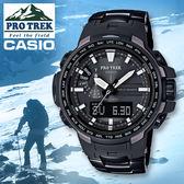 CASIO 卡西歐 手錶專賣店 PROTREK  PRW-6100YT-1B DR 男錶  雙顯錶 強化橡膠複合式錶帶  太陽能電力