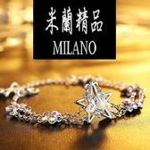 手鍊 925純銀水晶銀飾-幸運星造型生日聖誕節禮物女手鏈73ak27【時尚巴黎】