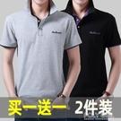 夏季短袖T恤男翻領韓版潮流有帶領子polo衫新款上衣服男裝大碼丅 夏季新品
