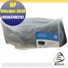 印表機防塵套 HP Officejet ...