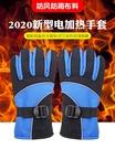發熱手套電動車電熱手套加熱手套男女保暖電暖充電手套騎行摩托