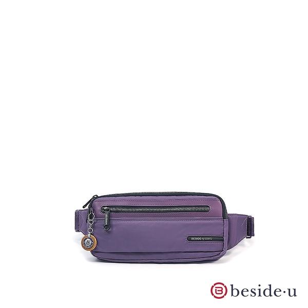 BESIDE-U BTO 防盜刷中性運動腰包胸包 - 淺紫色 原廠公司貨