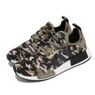 【海外限定】adidas 休閒鞋 NMD_R1 咖啡 綠 迷彩 反光 Boost 愛迪達 三葉草 男鞋 【ACS】 FZ0076