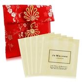 Jo Malone 青檸羅勒葉與柑橘潤膚霜5mlX5+贈緞面福袋