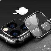 iPhone 11 Pro Max i11 鏡頭保護膜 保護貼 鏡頭貼 雙鏡頭 三鏡頭 鈦金鏡頭 防刮 防指紋 『無名』 P09112
